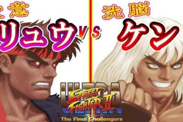 Ultra Street Fighter II The Final Challengers-Switch